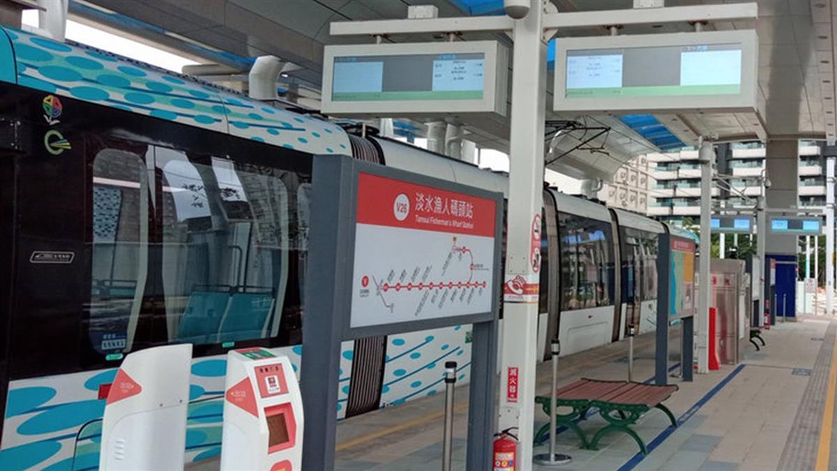 淡海輕軌藍海線完成履勘  7項缺失營運前須改善
