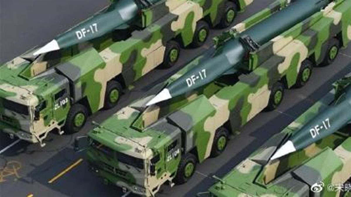 解放軍部屬東風-17飛彈?港媒爆陸擬侵台 國防部:掌握中