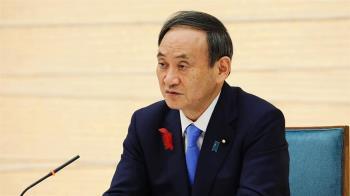日本有意助英國加入CPTPP 宣示自由貿易重要性
