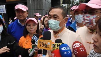 侯友宜:流感疫苗不足 希望民眾多體諒