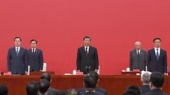 習近平深圳講話:動蕩國際局勢下中國遇到了許多「前所未有的新問題」