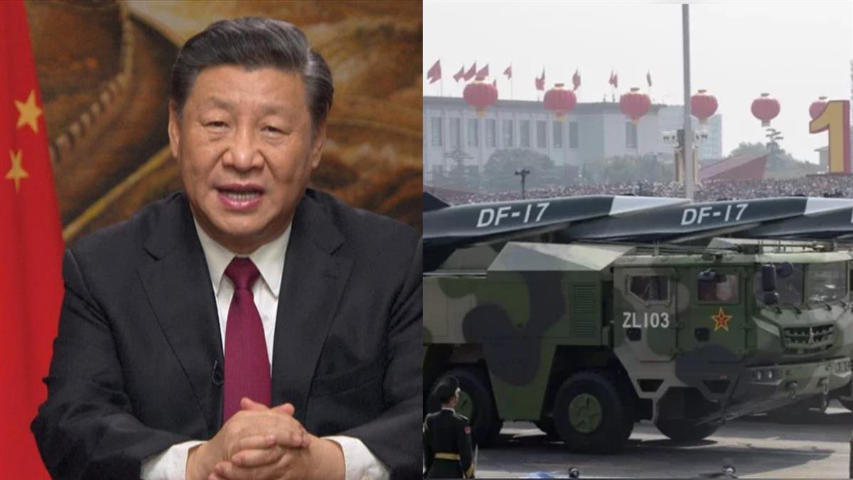 共軍被爆東南沿海部署東風17飛彈!為攻打台灣做準備
