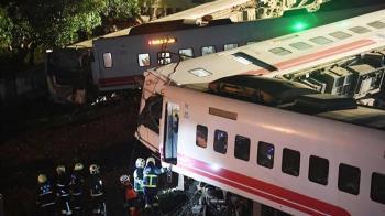 普悠瑪事故最終報告出爐!運安會列台鐵4大錯誤