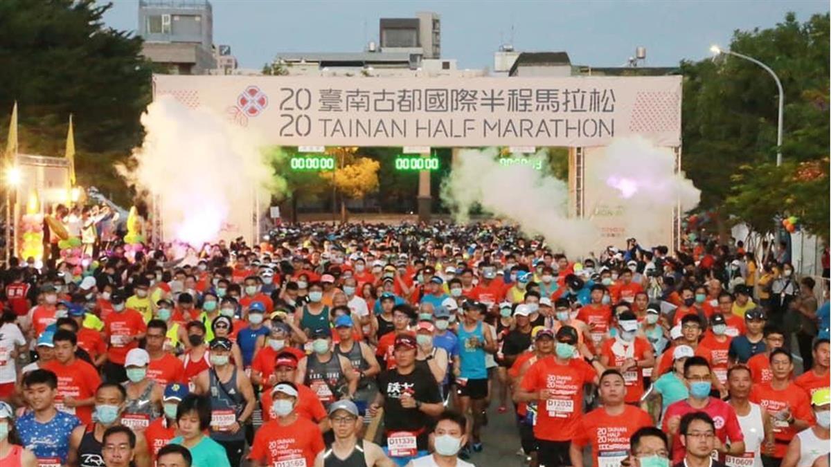 台南馬拉松封路警嗆民眾「自己選的市長」警局回應了