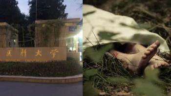 醫科女大生遭脫褲性侵殺死!屍被塞人孔蓋 過4天才發現