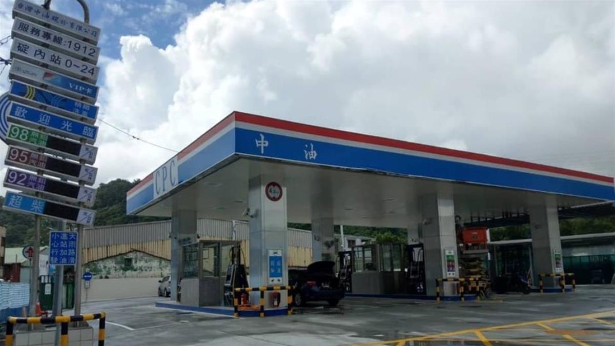 中油抽出百台機車等大獎 11月底前可憑發票兌領