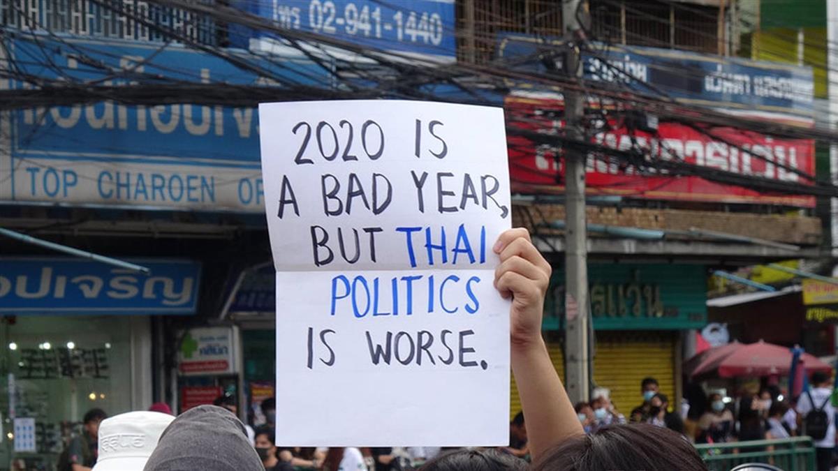 泰國反政府示威第6天 考慮召開國會特別會議