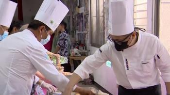 慶世界廚師日 近80名廚師為弱勢端上百美食