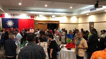 快訊/大陸撤告了!斐濟承諾派人協助我國外館活動