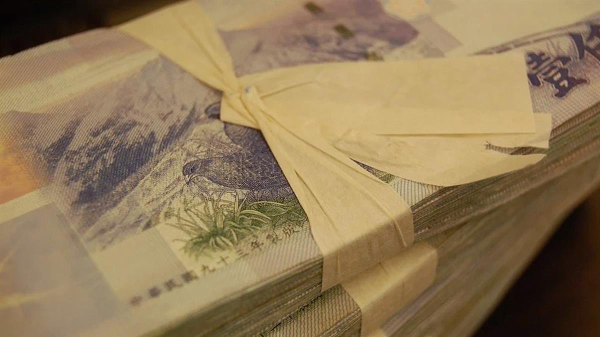 中經院估Q4台幣兌美元平均匯率29.46 專家3點曝升值有理