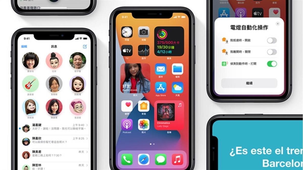 蘋果推「iOS 14.1」修正12錯誤 舊機也能支援iPhone 12新規