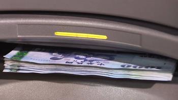 獨/ATM存11萬卡鈔!2天後只拿回9萬 只有一種解決法