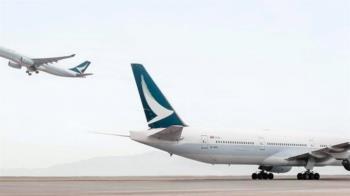 國泰航空大裁員 勞動部:台灣分公司裁減40人