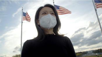 中美脫鉤:這場「分手」將如何撼動世界
