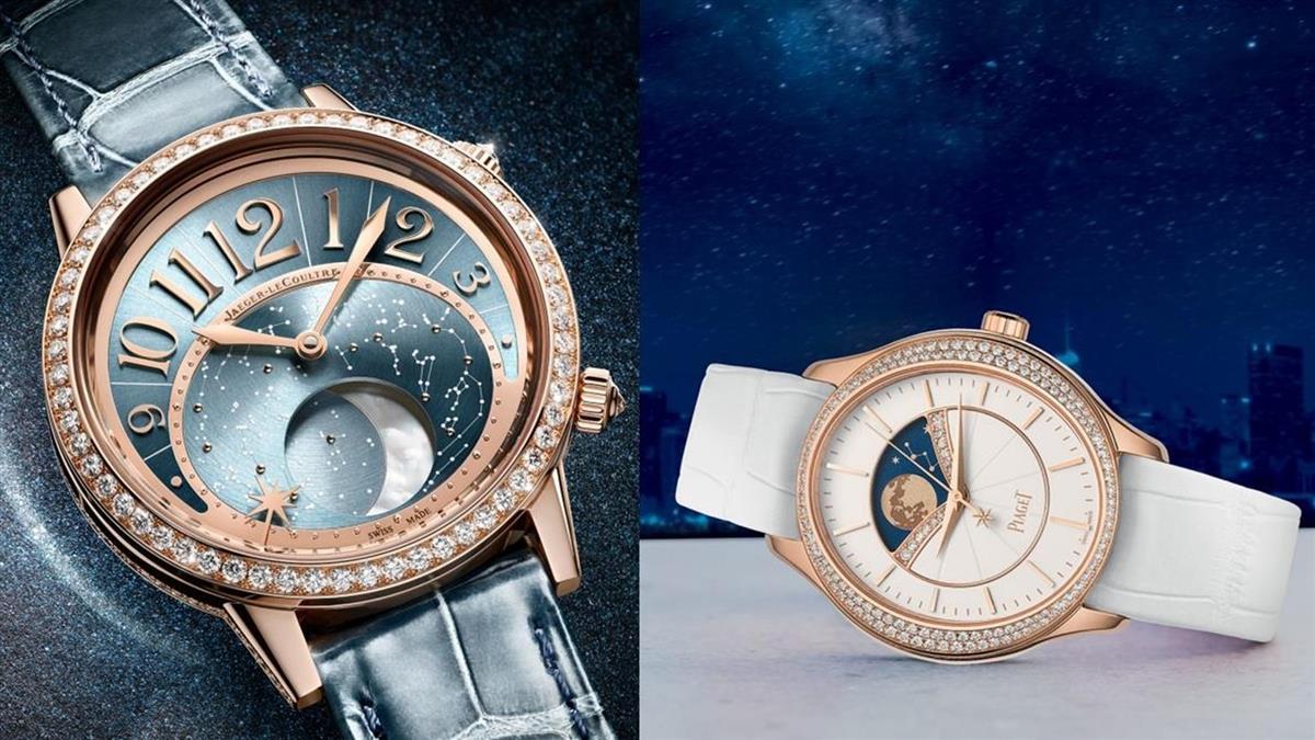5款美若天仙保值的「月相錶」 宇宙星辰都在手上