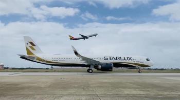 星宇航空喜迎「四寶」回家!機迷嗨翻:歡迎加入台灣天空
