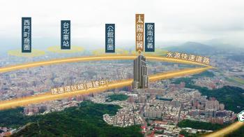 雙和36樓摩天鋼骨新地標 120米高空中花園遠眺台北