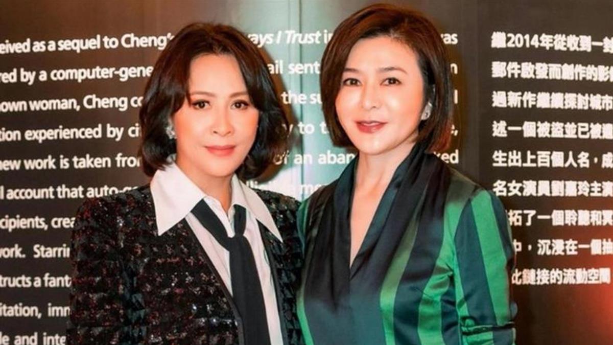 為富商毀20年閨密情 關之琳劉嘉玲上演世紀破冰