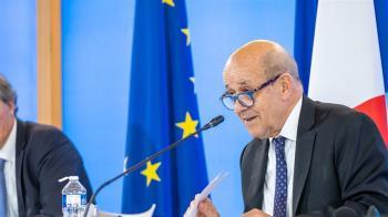 法國外長重批集中營 籲大陸允觀察員調查新疆