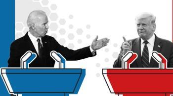美國大選:川普對決拜登 總統辯論最後一場的四大看點