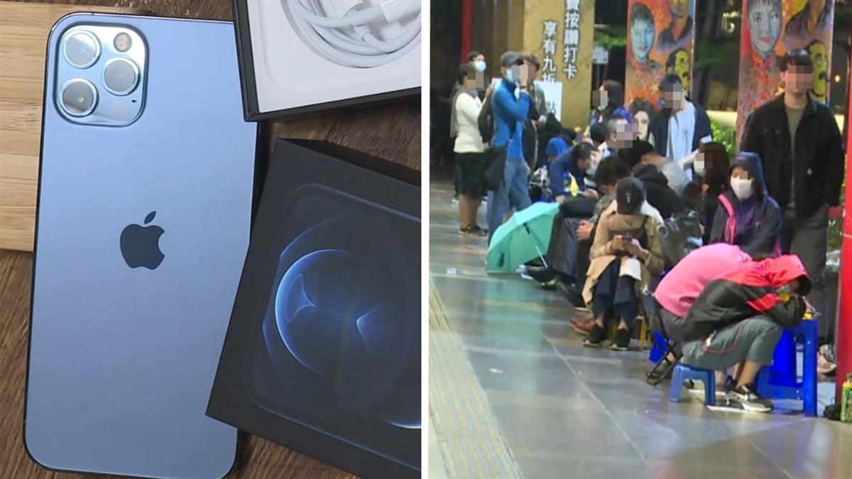 iPhone 12開賣買氣強!台灣大銷量6年來最熱 遠傳現場推「魚肚燒」