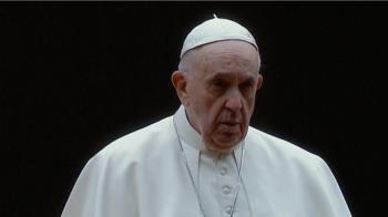 教宗方濟各:同性戀者應有權組織家庭