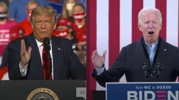 美國大選不在籍投票終極版 遠從太空也OK