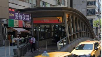 快訊/大安捷運站驚傳槍響!民眾嚇壞打110 警赴現場釐清