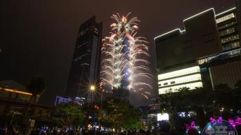 台北101跨年煙火照放! 董座:激勵人心