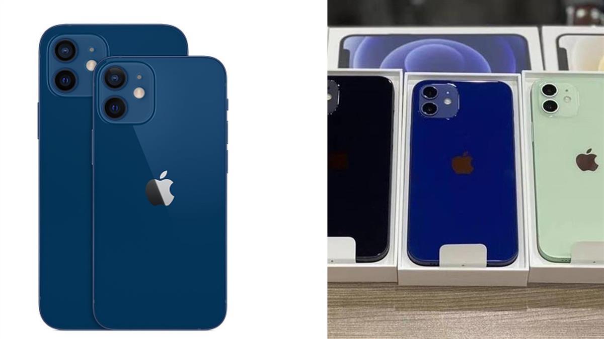 開箱iPhone12!網一看實機崩潰了:根本「塑膠藍」