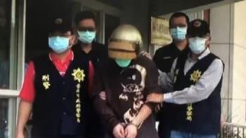 快訊/台南逆子暗夜弒母! 罪嫌重大恐逃亡 檢方聲請羈押