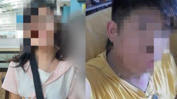 15歲少女失聯4天!被29歲男網友載走 母崩潰求:還我女兒