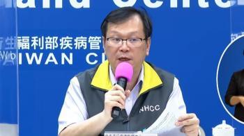 快訊/南韓打流感疫苗36死 台灣也出現12起嚴重不良反應