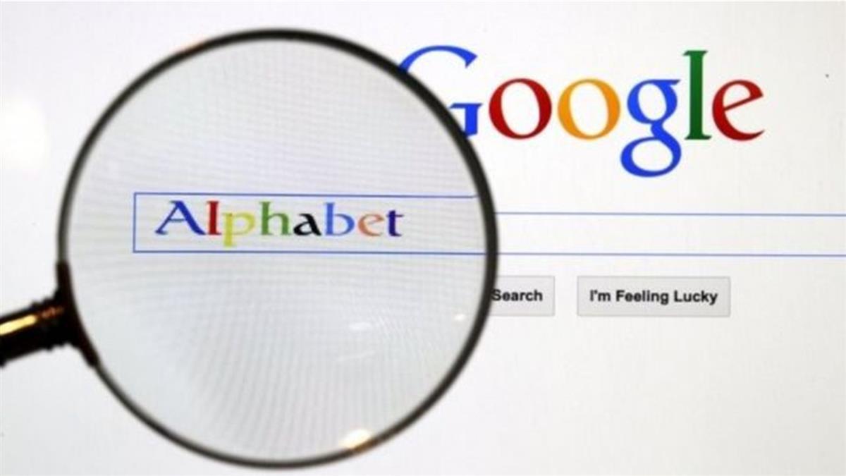 美國司法部對科技巨頭谷歌提出反壟斷訴訟的十大看點