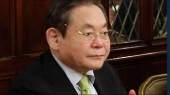 快訊/三星電子會長李健熙逝世 享壽78歲