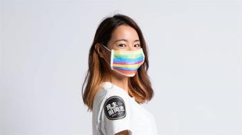 同志遊行贈彩虹口罩 蔡英文:歡迎來民進黨大隊