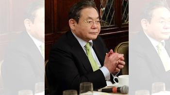 李健熙持股遺產稅達2693億台幣 三星未來引關注