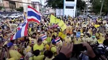總理帕拉育仍未下台!泰反政府示威再上街頭