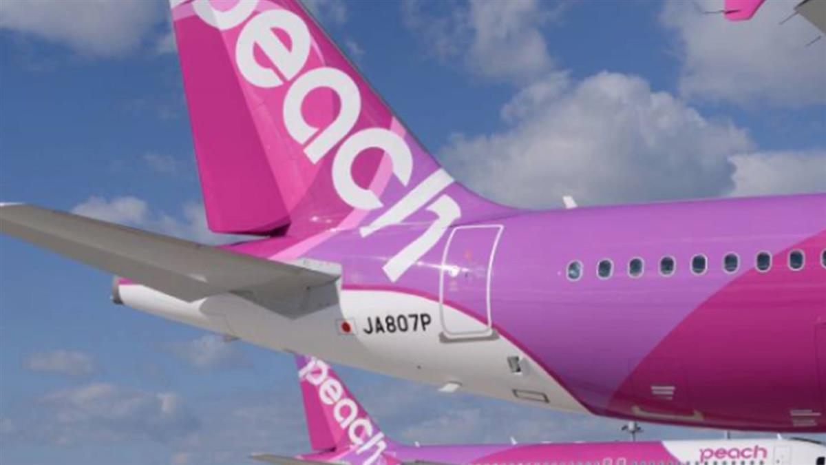 樂桃航空復飛台日航班 睽違7個月重啟國際線