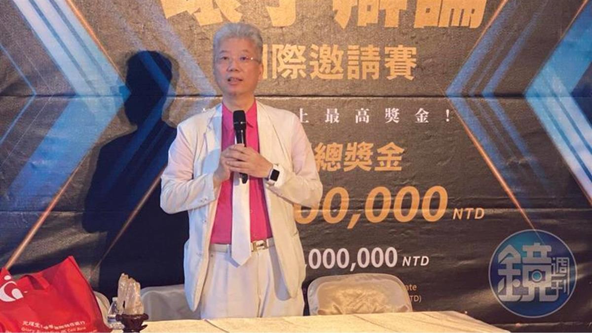 超狂!「父女戀」名醫邀16國舌戰 冠軍獎金拿千萬