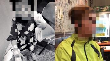 撞擊臉和頭部!桃園4歲女遭恐怖凌虐 姑氣炸:蓄意殺人