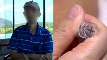 51歲男打疫苗病危!無力付30萬醫藥費 神秘人士霸氣捐款