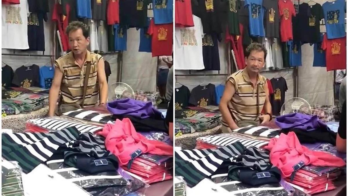 妻患憂鬱症、兒想變性!66歲資深男星爆「街頭賣衣維生」