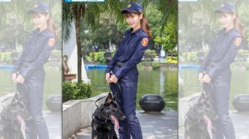 甜美女警提醒多穿衣 網求IG…警局給了卻挨批照騙