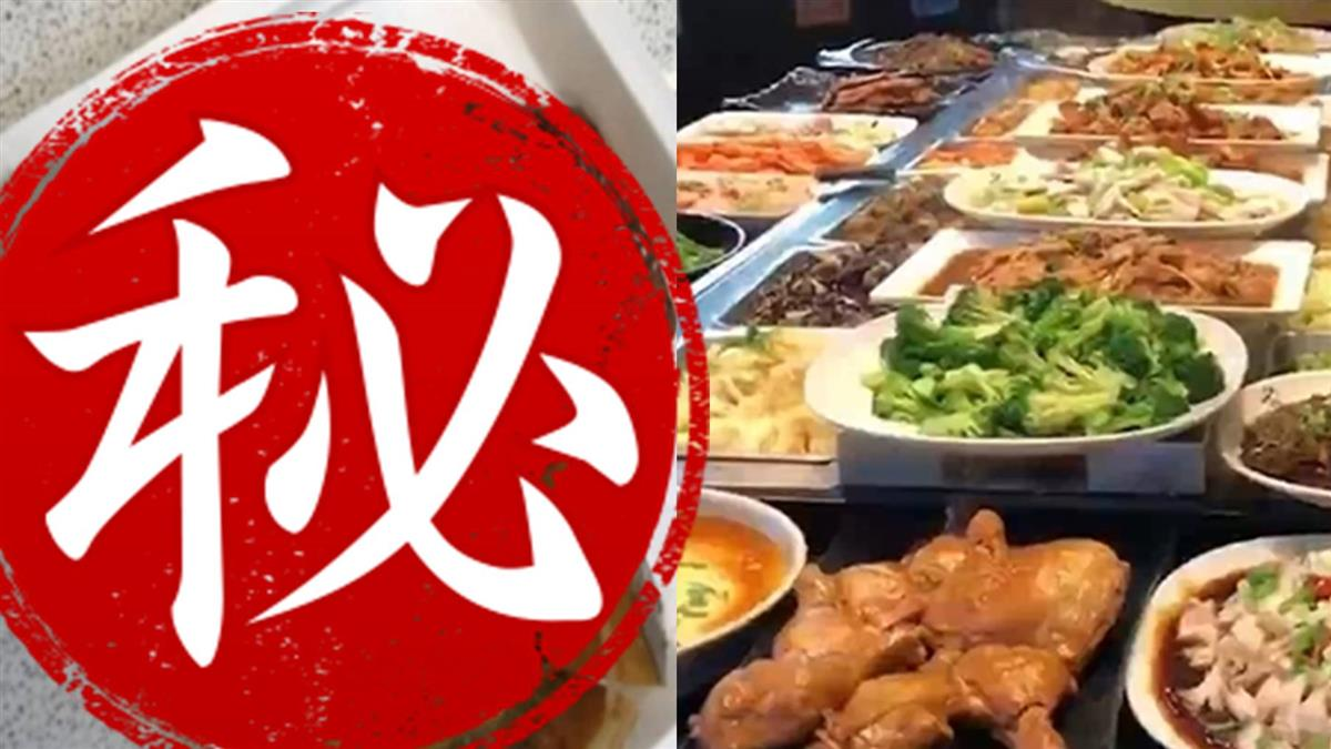 獨/自助餐3菜「鹹蛋、鯛魚、南瓜」120元!客嫌貴PO網