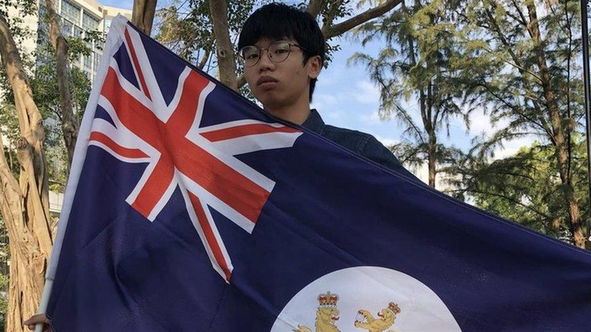 前「港獨」青年鍾翰林被捕後的反思和轉變
