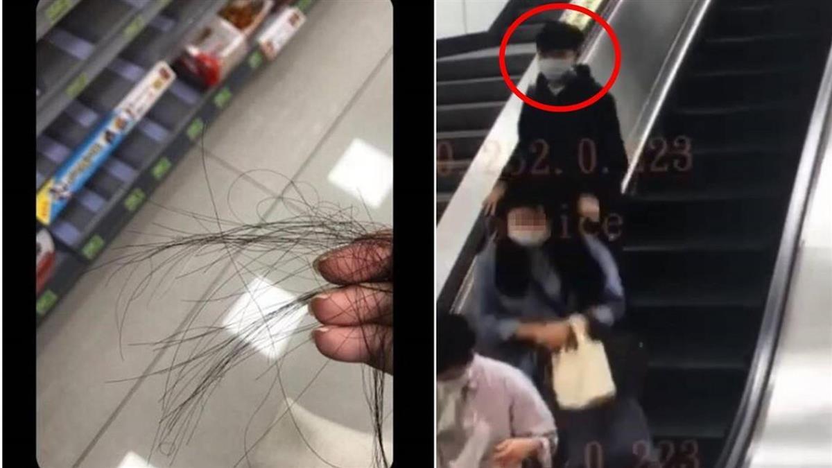 北捷內湖站有剪髮怪客 妙齡女摸頭一撮斷髮消失
