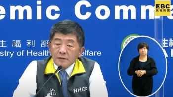 快訊/台灣輸出個案+3!日本、泰國檢出自台入境確診病例