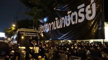 反政府示威不斷  泰國國會研議成立和解委員會