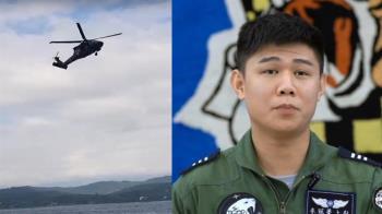 快訊/為保護村民!F-5E右發動機故障 飛官朱冠甍墜海殉職